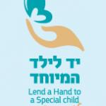 yad layeled logo